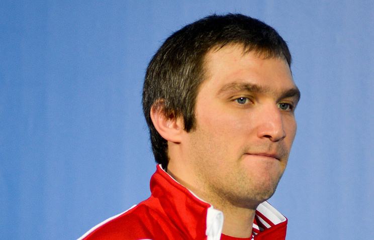 Russia's ice hockey player Alexander Ovechkin