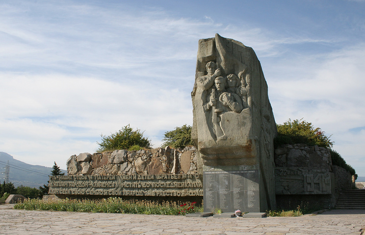 A monument to commemorate partisans who died in WWII in Crimea's Alushta (archive)