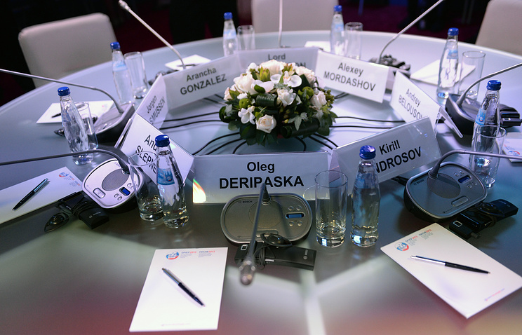 Round table at St. Petersburg International Economic Forum in 2013 (archive)