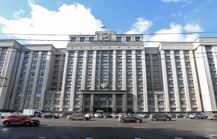 Russian State Duma building in Moscow