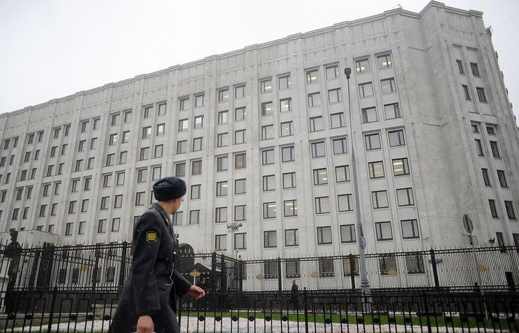 Russian Defense Ministry building in Moscow