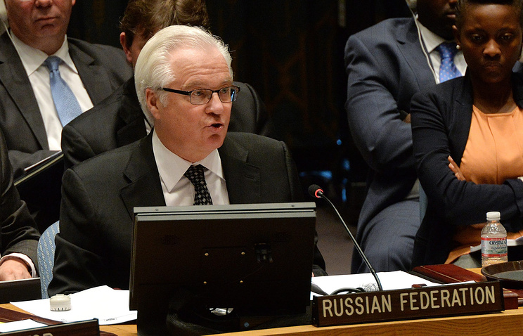 Russia's Ambassador to the UN Vitaly Churkin