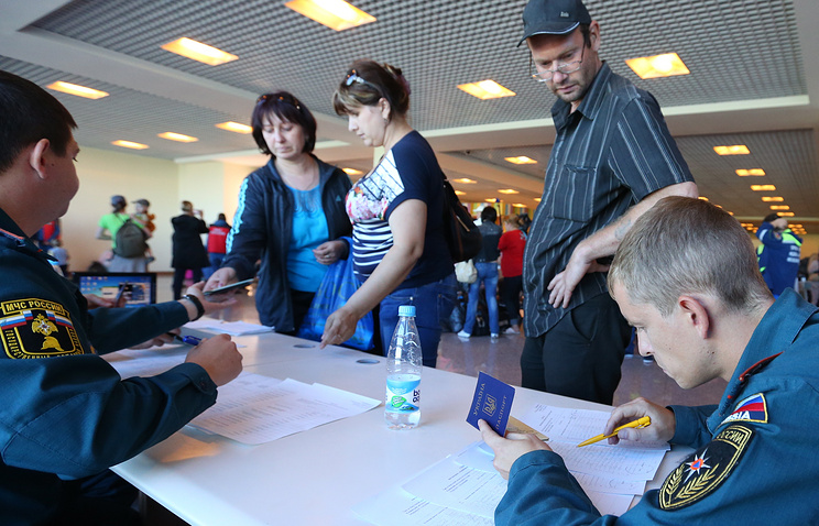 Ukrainian refugees in Moscow's Sheremetevo airport