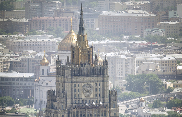 Russian Foreign Ministry building seen in Moscow