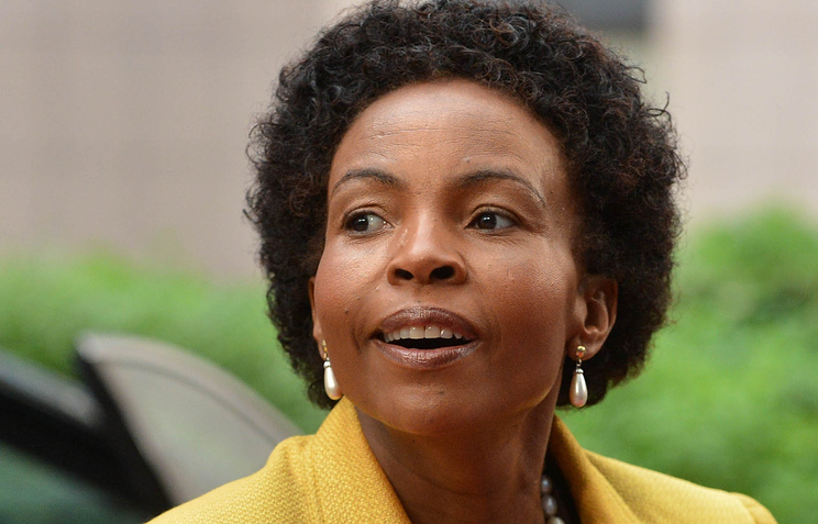 Minister of International Relations and Cooperation of South Africa Maite Emily Nkoana Mashabane