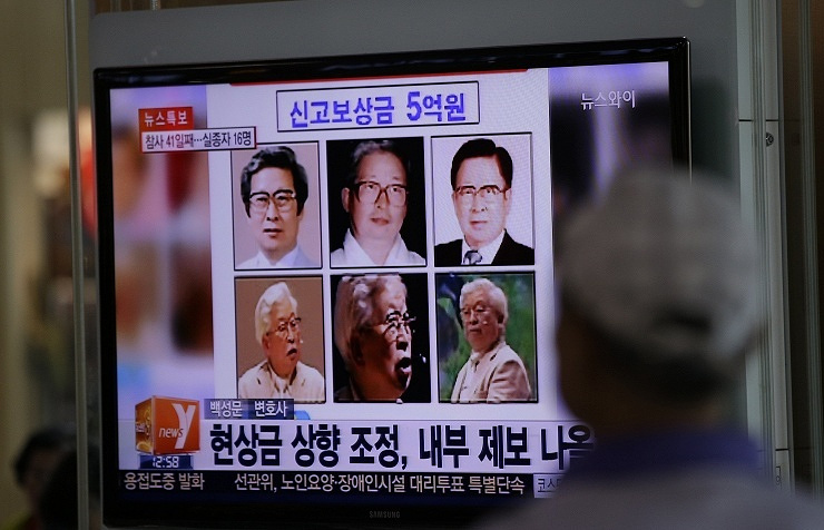 South Korean TV shows pictures of Yoo Byung-eun