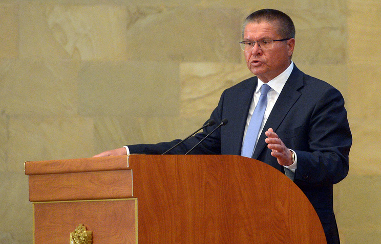 Russian Economic Development Minister Aleksei Ulyukayev