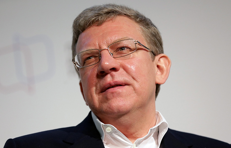 Russia's former Finance Minister Alexey Kudrin