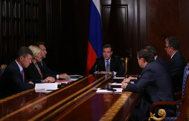 Prime Minister Dmitry Medvedev during a meeting with his deputies