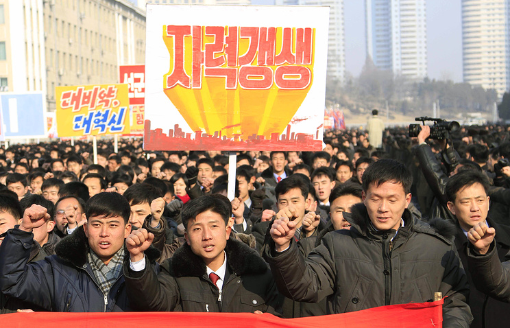 A mass rally in support of the leadership in Pyongyang