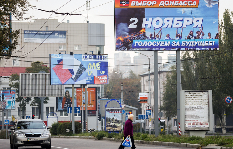 Election promoting posters seen in eastern Ukraine's Donetsk