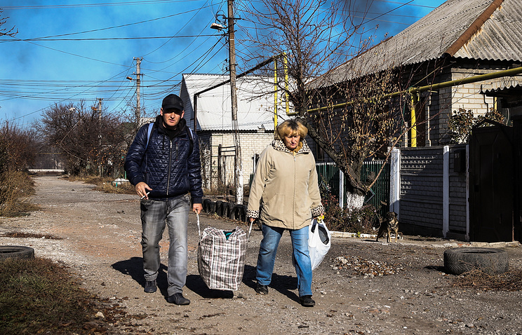 Residents of Donetsk region