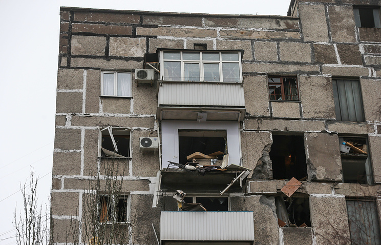 Badly damaged apartment building in Donetsk region