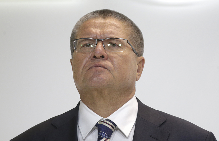 Russia's Economic Development Minister Alexey Ulyukayev