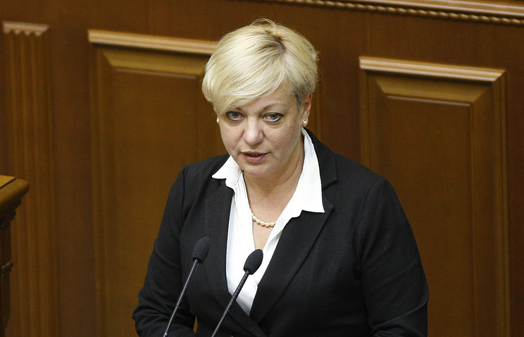 Ukrainian National Bank head Valeria Gontareva