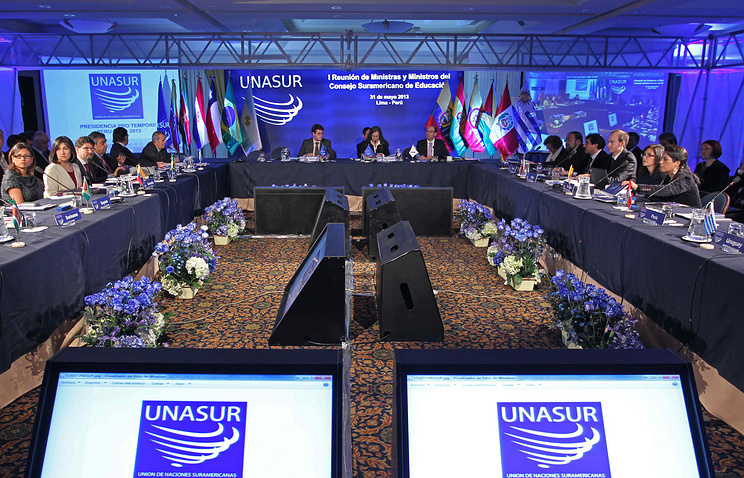 Meeting of ministers of UNASUR countries (archive)