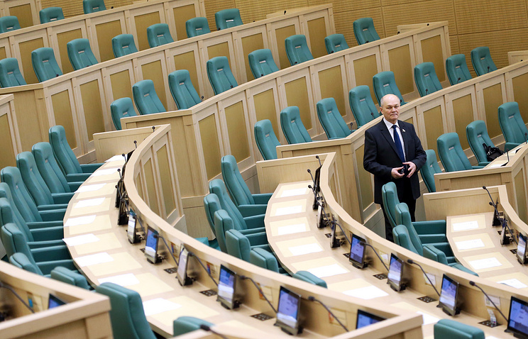 Ahead of a plenary session of the Russian Federation Council
