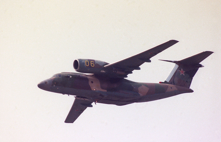 An-72 (archive)