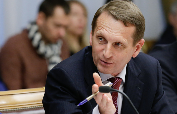 Speaker of the State Duma lower house of parliament Sergey Naryshkin