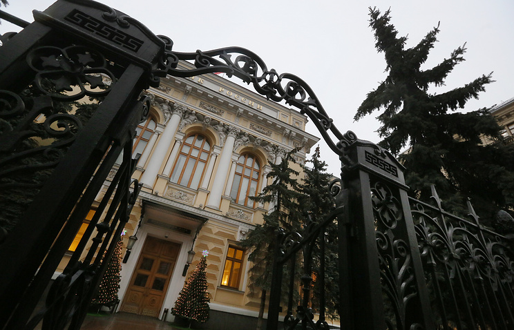 Russia's Central Bank