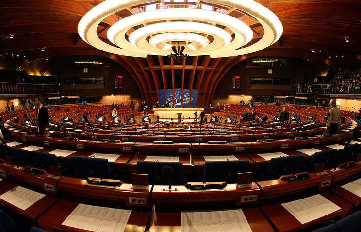 Plenary room of the Council of Europe