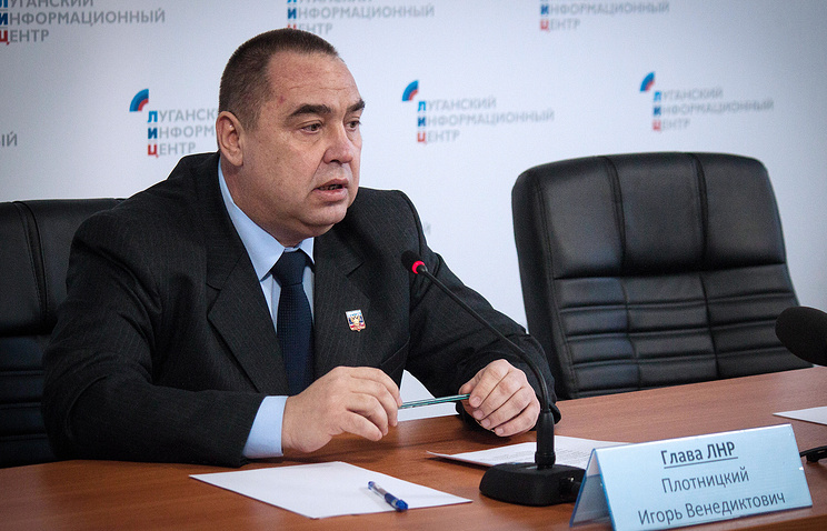 Luhansk People's Republic head Igor Plotnitsky