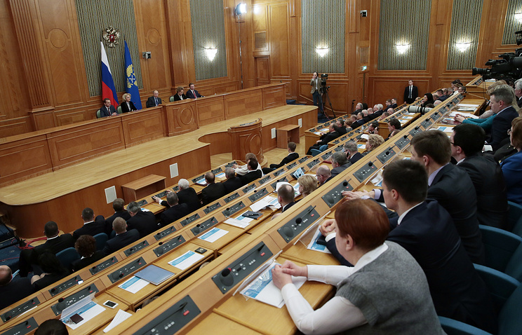 Enlarged board meeting of the Russian Audit Chamber