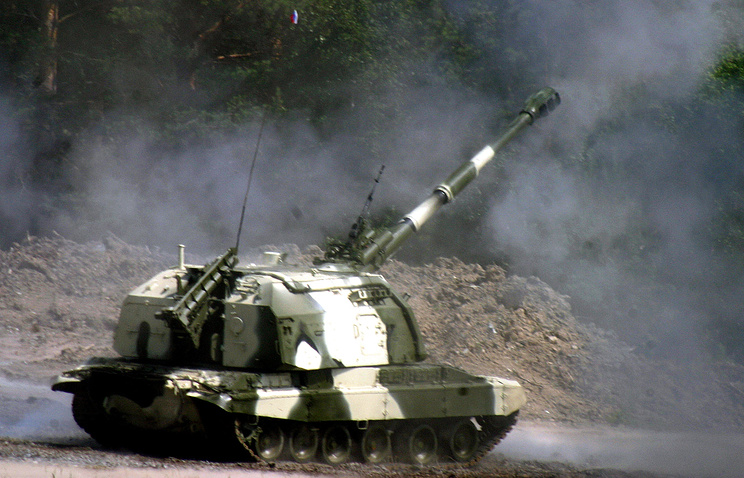MSTA-S self-propelled howitzer