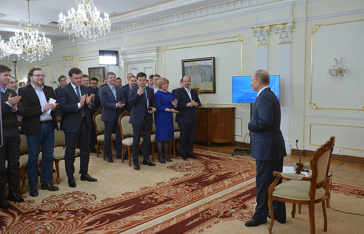 Russian President Vladimir Putin at the meeting with Internet entrepreneurs