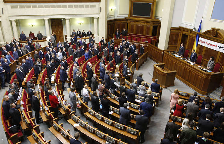 Ukrainian parliament (archive)