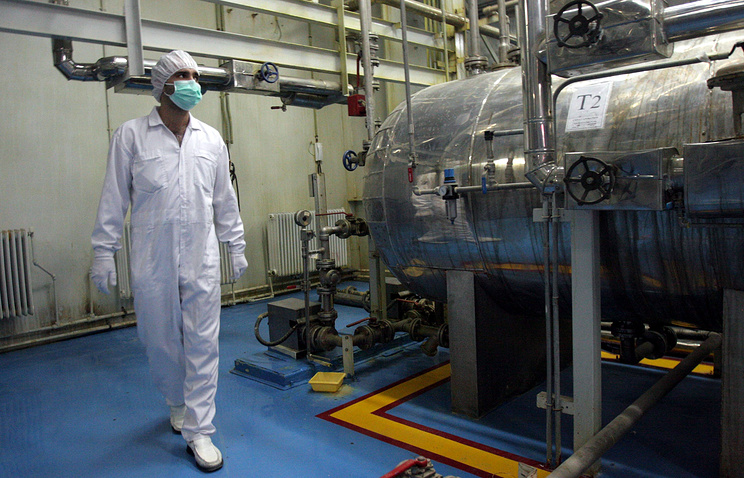 Uranium Conversion Facility in Iran