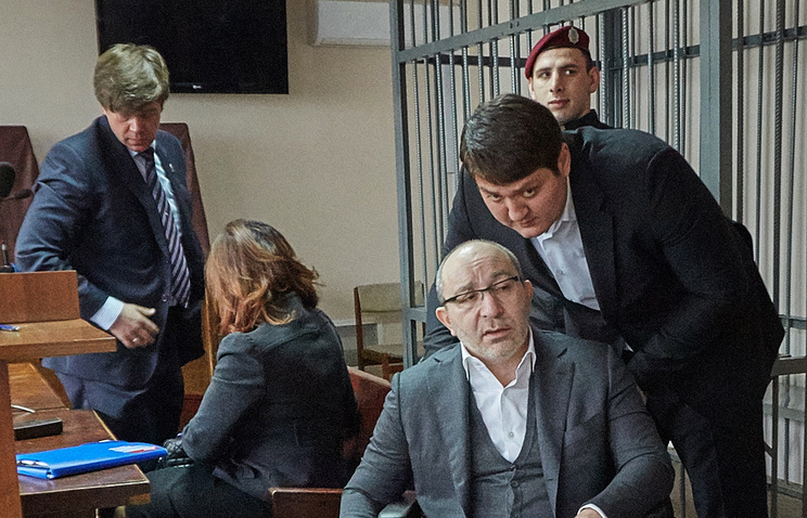 Gennady Kernes in court