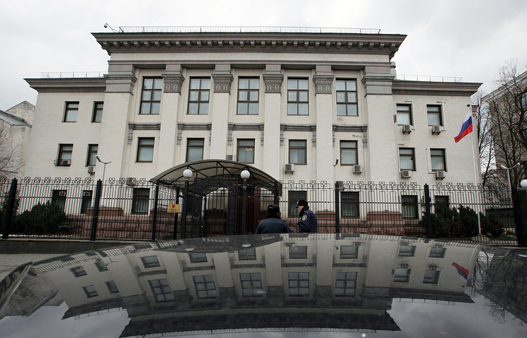 Russian Embassy to Ukraine