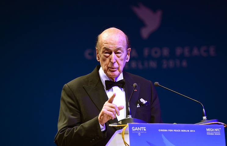 Former French President Valery Giscard d'Estaing (archive)