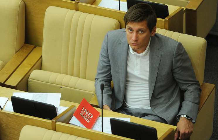 Russian lawmaker Dmitry Gudkov