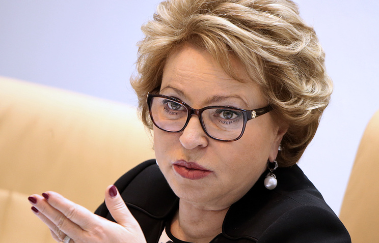 Valentina Matviyenko, the speaker of Russian Federation Council