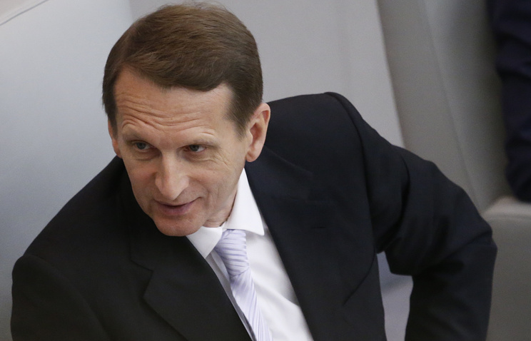 Speaker of the State Duma (the lower house of Russia's parliament) Sergey Naryshkin