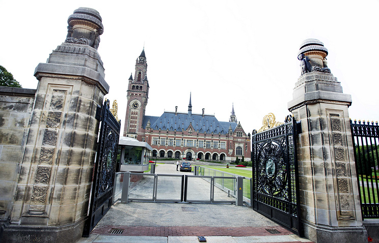 Permanent Court of Arbitration at The Hague