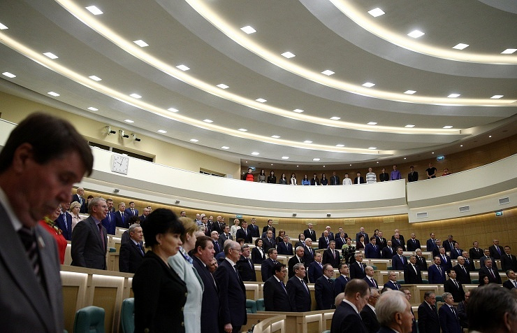 Federation Council session