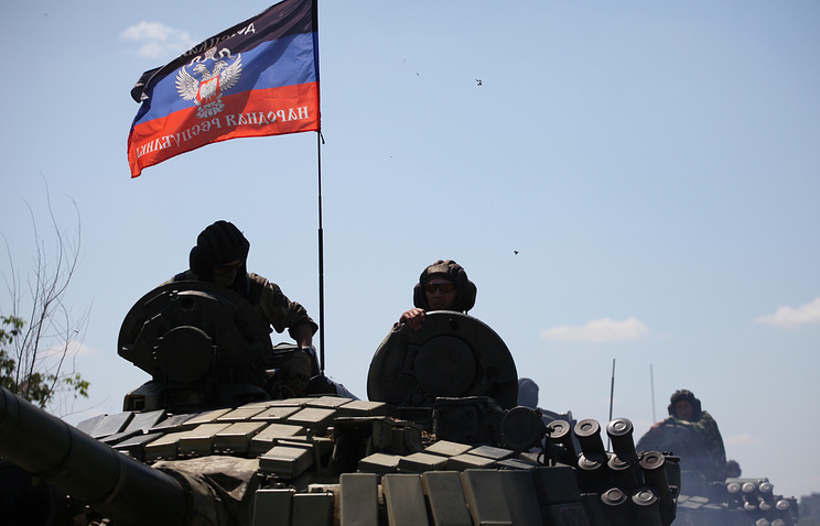 DPR's weapons withdrawal
