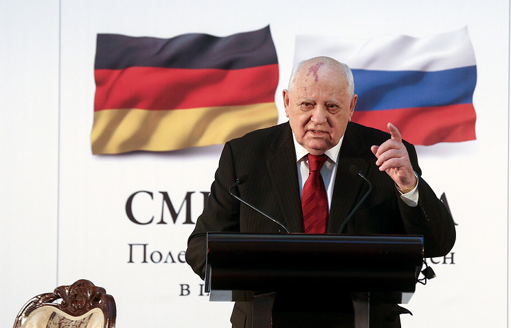 Mikhail Gorbachev at the presentation of a book by German politician Wilfried Scharnagl in Moscow