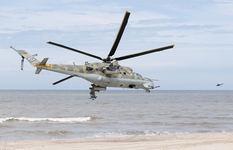 Mil Mi-24 attack helicopter