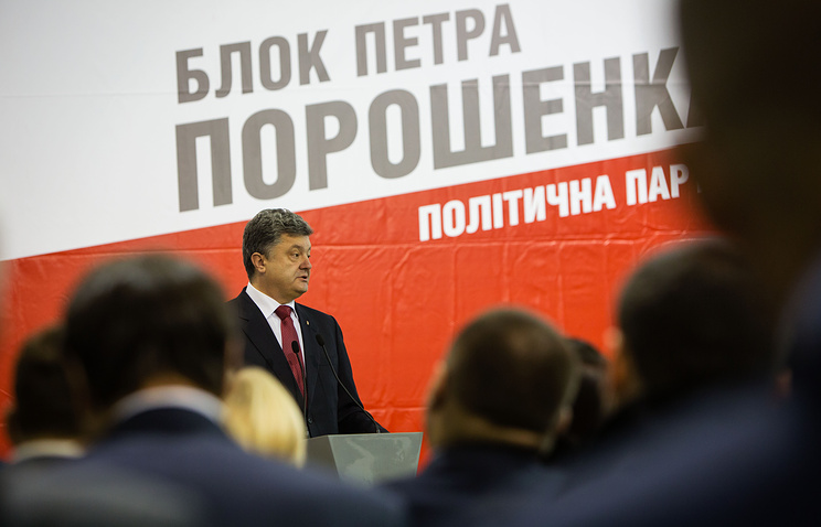 Ukraine's president at the meeting of Petro Poroshenko Bloc