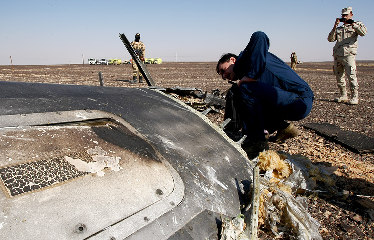 Site of A321 Russian passenger jet crash in Egypt