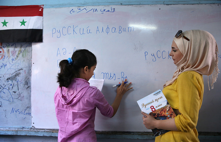 A class of Russian at a school in Syria