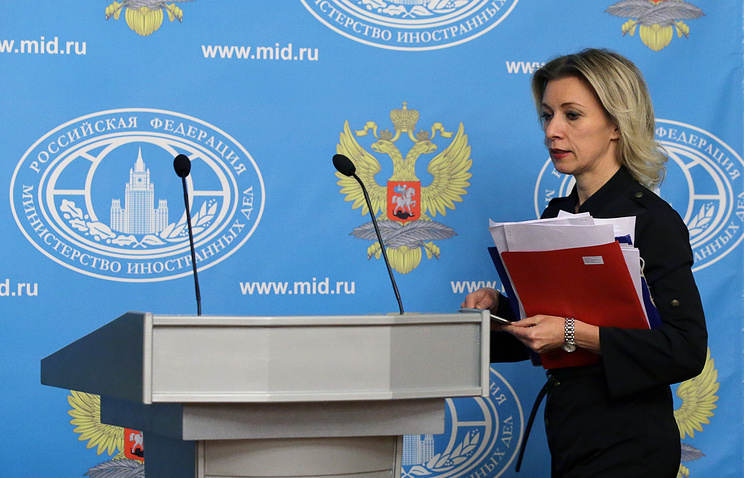 Russia's Foreign Ministry official spokesperson Maria Zakharova