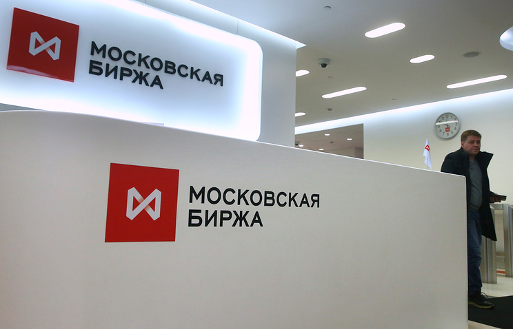 Headquarters of Moscow Exchange