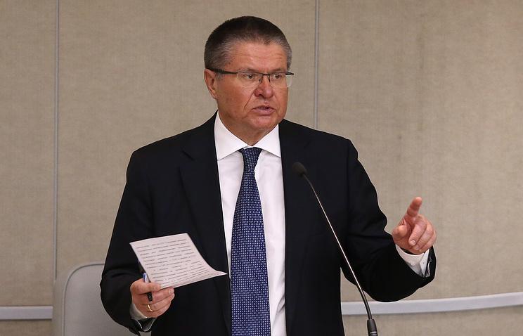 Russian Minister of Economic Development Alexey Ulyukayev