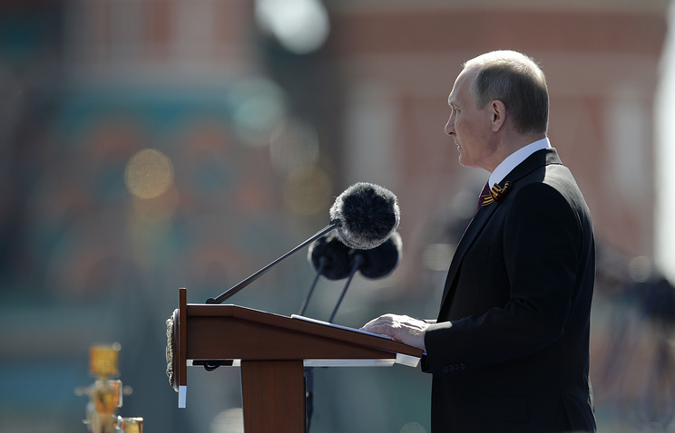 Russian President Vladimir Putin speaking during the Victory Day military parade marking 71 years after the victory in WWII in Red Square in Moscow, Russia