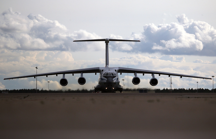 Russian Emergencies Ministry plane goes missing with 11 on board